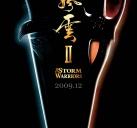 http://image11.m1905.cn/uploadfile/2009/1203/20091203020452737.jpg