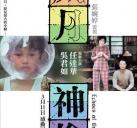 http://image11.m1905.cn/uploadfile/2010/0222/20100222102335923.jpg