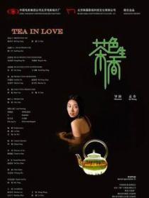 金沙娱乐电影2009