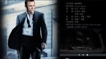 《007大战皇家赌场》预告片