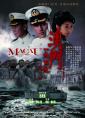 http://image11.m1905.cn/uploadfile/2010/0324/20100324032557753.jpg