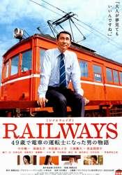 铁道:49岁当上火车司机的男人