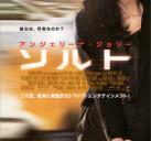 http://image11.m1905.cn/uploadfile/2010/0609/20100609031858629.jpg