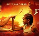 http://image11.m1905.cn/uploadfile/2010/0609/20100609090028860.jpg
