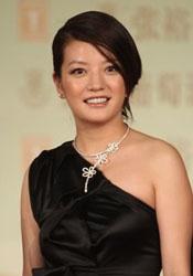 第13届上海国际电影节闭幕式