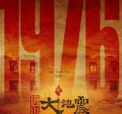http://image11.m1905.cn/uploadfile/2010/0713/20100713090427341.jpg