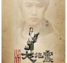 http://image11.m1905.cn/uploadfile/2010/0713/20100713090433413.jpg