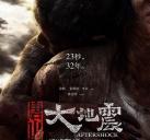 http://image11.m1905.cn/uploadfile/2010/0713/20100713090434889.jpg