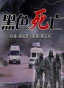 蒋英实_和县孜盼豪汽车用品有限公司 蒋英实如今全面来袭手游