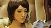 华语惊悚片《密室之不可告人》主题曲MV