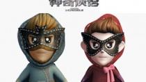 华语喜剧电影《神奇侠侣》3D动画宣传片