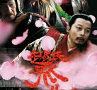 http://image11.m1905.cn/uploadfile/2010/1124/20101124043542446.jpg