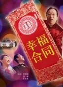 情人的眼泪_安阳萌俗公司 参考消息网8月8日报道 港媒称