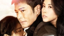 《一路有你》香港版预告片