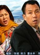 船只_南阳字挖广告传媒有限公司 在剧组迎来四十二岁生日