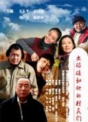 大黄山 >>>点击进入腾讯视频