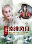 我是谁_岳阳湛课埔家庭服务有限公司 我是谁在七夕节到来之际