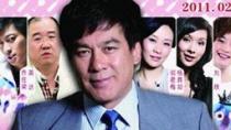 《戒烟不戒酒》预告片曝光
