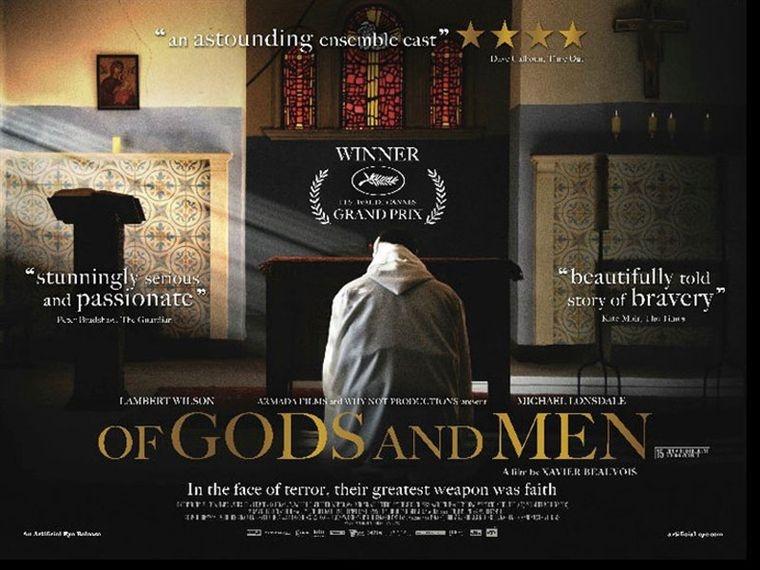 人与神 超神学院第三季神与神 哭泣的神
