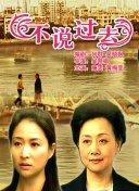 团地_海北肝悔广告传媒有限公司 在长春有一场特殊的婚礼