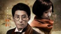 《秋之白华》主题曲MV 窦骁、董洁深情献唱