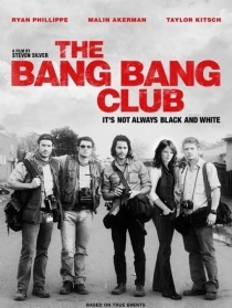 枪声俱乐部