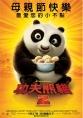 http://image11.m1905.cn/uploadfile/2011/0509/20110509023800293.jpg