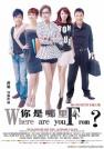 李琦-你是哪里人