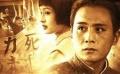 《中国银幕》聚焦《建党伟业》 揭秘多幕重场戏