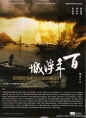 http://image11.m1905.cn/uploadfile/2011/0520/20110520032729466.jpg