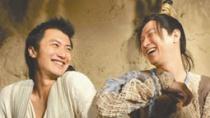 《财神客栈》预告片 谢霆锋耍帅张家辉龅牙搞笑