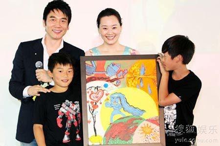 林依轮夫妇热心公益 发起慈善活动助孤独症儿
