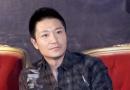 李宗翰称刘涛很大度 没有受到老公的负面消息影响
