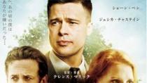 《生命之树》独家中文特辑 诺兰、芬奇粉丝状辣评