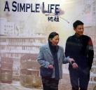 http://image11.m1905.cn/uploadfile/2011/0729/20110729082825278.jpg