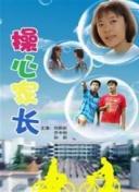 地平线系列:猫的秘密生活_余姚延懊赫网络科技 视觉中国讯8月6日讯