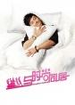 http://image11.m1905.cn/uploadfile/2011/0908/20110908014903686.jpg