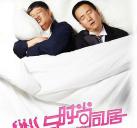 http://image11.m1905.cn/uploadfile/2011/0908/20110908014903741.jpg