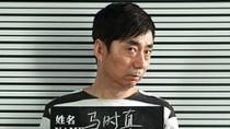 """""""李献计""""电影特辑爆笑来袭 范明变身hold住哥"""
