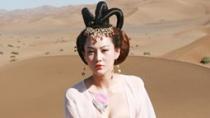 夺宝片《不怕贼惦记》预告 张馨予跳艳舞裸背出镜