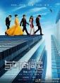 http://image11.m1905.cn/uploadfile/2011/0927/20110927031646887.jpg