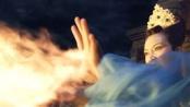 《画壁》终极预告仙境惨烈决战 傻小子春梦了断