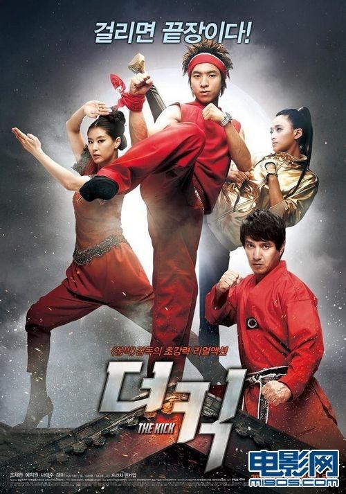 《拳霸》导演激猛再挑跆拳道
