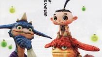 《朋友:怪物岛的哭泣》中文预告 大怪物不敌小屁孩