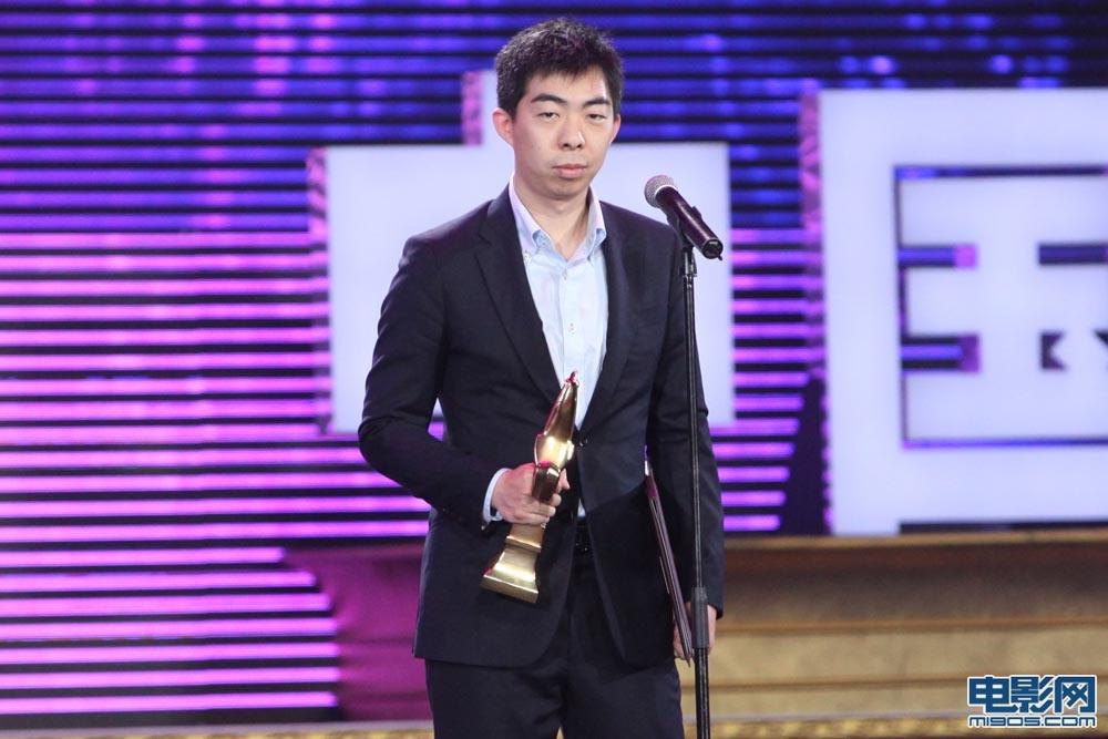 路阳获得最佳导演处女作奖 张建亚 陈德森颁奖