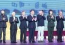 金鸡百花电影节评委集体亮相 与观众挥手道别