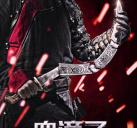 http://image11.m1905.cn/uploadfile/2011/1028/20111028042721416.jpg