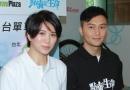 张智霖、袁咏仪夫妻档现身 为孩子拒一同工作