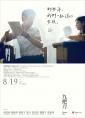 http://image11.m1905.cn/uploadfile/2011/1108/20111108032338850.jpg