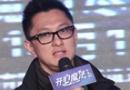 专访叶伟信:观众开心最重要 笑我白痴也无所谓